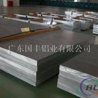 国标1060O态铝板