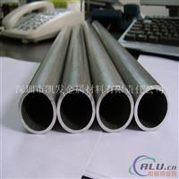 现货供应140.5mm铝合金管 6063环保铝管