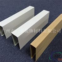 仿木纹U型铝方通规格尺寸造型直销