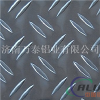两条筋花纹铝板 合金铝板