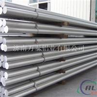 铝棒供应 价格