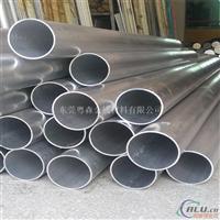粤森6061-T6氧化铝管  彩色铝管 无缝精密铝管