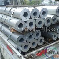 优质铝合金 硬质铝管 LY12铝管 品质保证