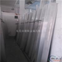 供应6005耐蚀铝板 防锈铝管 铝排
