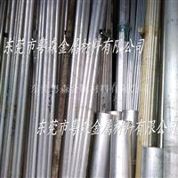 5083铝棒批发 超年夜直径易车铝棒