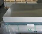 6061环保铝板