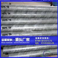2014国标铝板 2014耐磨铝棒