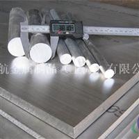 工业高纯铝1A93铝合金报价1A93挤压铝棒
