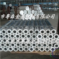 6061国标精密铝管 毛细光亮铝管