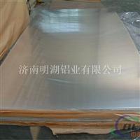 山东铝板 1050铝板  纯铝板产品