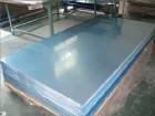 1A97工业高纯铝材料1A97长期供应铝合金性能