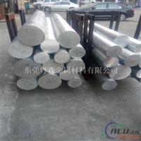 粤森供应西南7075高强度铝棒 工业研磨铝棒