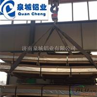 加厚铝板 超长铝板 定做加工 现货销售