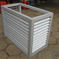 天津铝合金空调罩品牌供应厂家