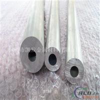 现货供应160.5mm铝管 6061 6063材质