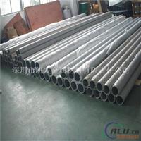厂家直销141.5mm铝合金管 耐腐蚀环保铝管