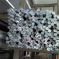 环保6063小直径铝棒