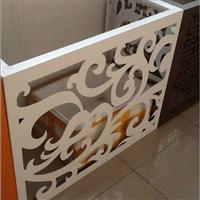 北京高品质铝合金空调罩生产厂家