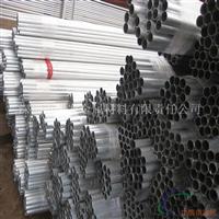 现货供应150.5mm 151.0mm铝管
