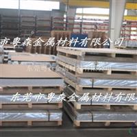進口鋁板 高硬度模具專用鋁板 7075鋁棒批發