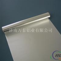 双零铝箔供应  定制