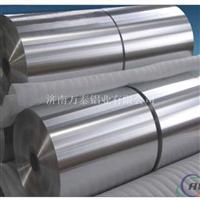 单零铝箔 铝箔公司