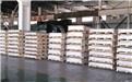 1060铝标牌铝板厂家