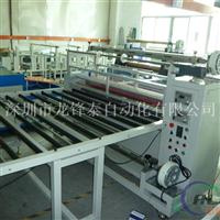 供应磁粉张力大型铝板覆膜机