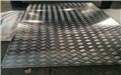 批发5052花纹铝板铝板重量计算