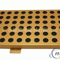 冲孔铝单板厂家、广东冲孔铝单板