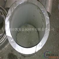 厂家直销142mm铝管 耐腐蚀合金铝管