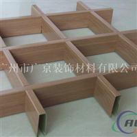 仿木纹铝格栅报价 木纹铝方通价格