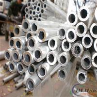 现货供应6063铝管 6061铝管 131.5mm