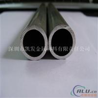 现货供应152.0mm铝管 耐腐蚀精密铝管