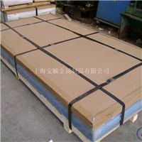 现货Hulamin5052拉丝氧化铝板  进口铝板