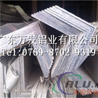 6061优质角铝,耐腐蚀角铝生产厂家