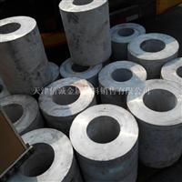 合金铝管 厚壁铝管 氧化铝管 卫生铝管