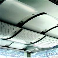 2.0mm厚冲孔铝单板,氟碳漆喷涂幕墙铝单板