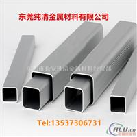 6061国标铝木纹方通 精抽薄壁铝管