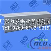 合金角铝 6011环保角铝供应价格