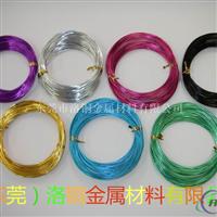 铝线厂 氧化各颜色铝线 精致饰品铝线