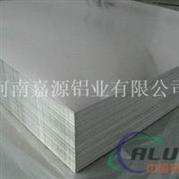 1060 纯铝板供应