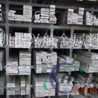 供应种种门窗公用铝型材铝管