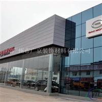 广汽传祺镀锌钢板-厂家提供直销出售