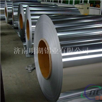 山东东营保温铝卷厂家直销 保证价格低廉