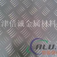 供应铝板 5052铝板 5083铝板 3003铝卷