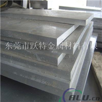 跃特金属材料铝板7075
