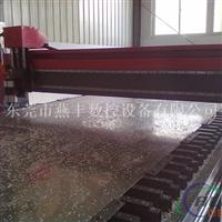 鋁板切割機廠家13652653169