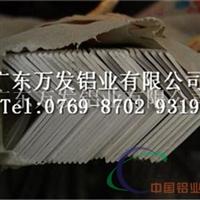 精密角铝 6061-T6角铝生产商