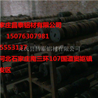 重庆酒店移动隔断活动隔断型材